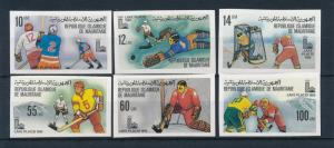 [55406] Mauritania 1979 Olympic games Lake Placid Icehockey Imperforated MNH