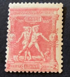 STAMP STATION PERTH Greece #118 Olympics Issue  MH 1896