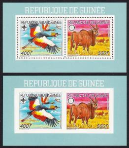 Guinea WWF African Wild Dog 2 Accompanying Sheetlets Perf+imperf MI#1198-1199