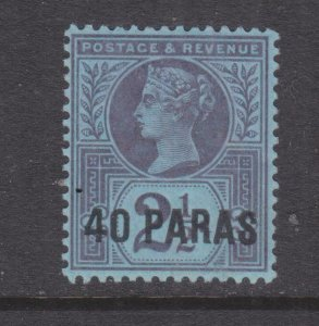 BRITISH LEVANT, 1187 on GB, 40 pa. on 2 1/2d. Purple on Blue, lhm.