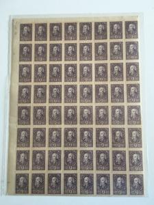 Yugoslavia Slovenia 1919 Perforation Error Stamps Sheet R20934