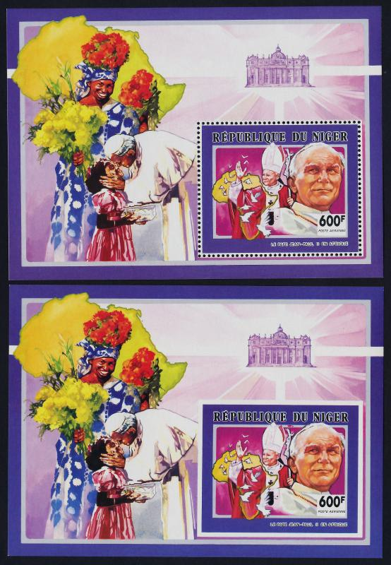Niger 839G s/s perf + imperf MNH Pope John Paul II, Costumes, Map