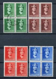 Norway 1939 Sc B11-4 Mi 203-9 Used Block Of 4  Queen Maud Cv 160 Euro