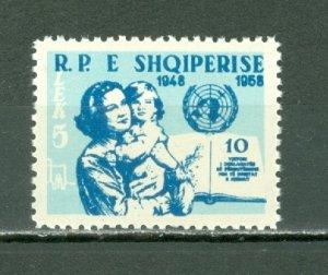 ALBANIA 1959 MOTHER & CHILD #552...MARGIN STAMP...MNH...$4.50