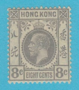 HONG KONG 135  MINT HINGED OG * NO FAULTS VERY  FINE !