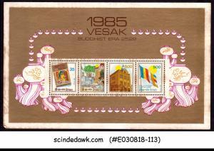 SRI LANKA - 1985 VESAK BUDDHIST ERA - MINIATURE SHEET UNUSED
