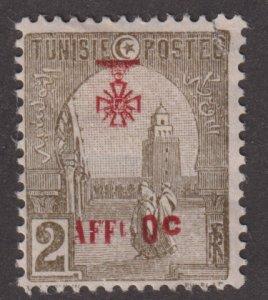 Tunisia B21 Mosque at Kairouan O/P 1923