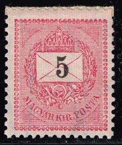 HUNGARY STAMP 1888 -1898 Definitive Issue - Black Values 5K MHR/OG  #2