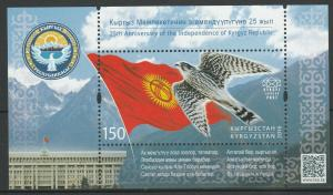 Kyrgyzstan 2016 Birds, Flags MNH Block