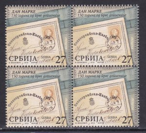 Serbia 2019 Stamp day 150 years of the first postal card block of 4 MNH