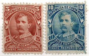 (I.B) Costa Rica Revenue : Duty Stamps 5c + 10c