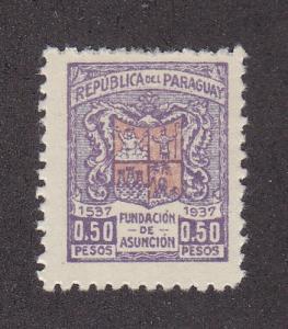 Paraguay Scott #341 MH
