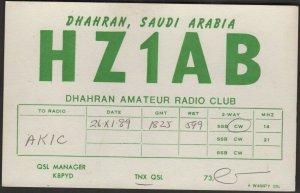 QSL CARD HZ1AB,Dhahran Amateur Radio Club,89,Dhahran,Saudi Arabia(Q4504)