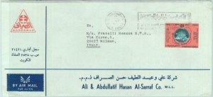 84597 - KUWAIT - POSTAL HISTORY -  Airmail  COVER to  ITALY 1981 - PETROL OPEC