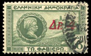 Greece 377, used, Acropolis issue surcharge