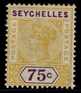 SEYCHELLES QV SG33, 75c yellow & violet, UNUSED. Cat £55.
