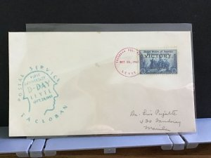 Philippine Island 1945 First Anniversary D Day   stamps cover R31626