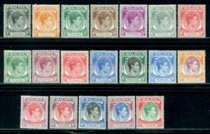 Malaya-Penang #3-21 Part Set  Mint  Scott $90.10