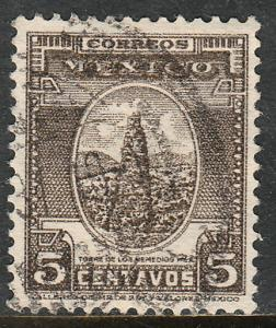 MEXICO 732, 5c REMEDIOS TOWER. USED. (591)