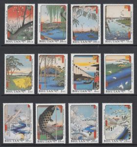 Bhutan Sc 846-869 MNH. 1990 Paintings, cplt set, 12 stamps + 12 souv sheets, VF