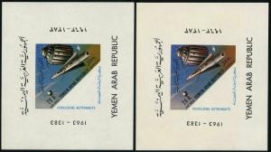 Yemen AR C29Ia-C29Ib sheets,MNH.Mi 320 Bl.19a-19b. Spacecraft,1963.
