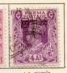 Burma 1947 Early Issue Fine Used 4a. Optd 025956