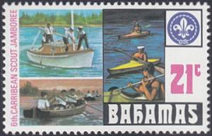 Bahamas # 411 mnh ~ 21¢ Scouts Jamboree - Boating