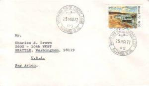 Brazil, First Day Cover, Art
