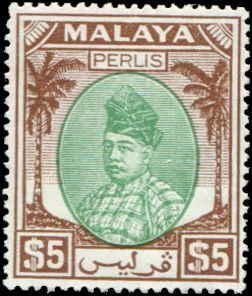 Malaya - Perlis SC# 21 SG# 27 Raja Syed Putra $5.00 MLH