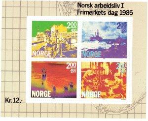 Norway #B68  MNH CV $8.00 (X1404L)