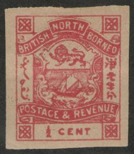 NORTH BORNEO MH Scott # 35 Imperf - remnant (1 Stamp) (1)