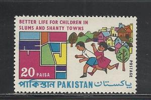 Pakistan #333 comp mnh cv $.25