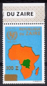 Zaire 1990 Sc#1327 UNICEF (UN) MAP OF AFRICA ovpt.new value in Gold MNH