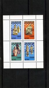 Komi 1997 (Russia Local) Chess Sheet (4) Perforated mnh.vf