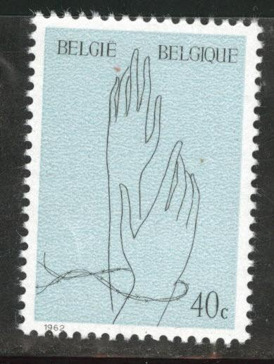 Belgium Scott 584 MNH**  1962 concentration camp stamp