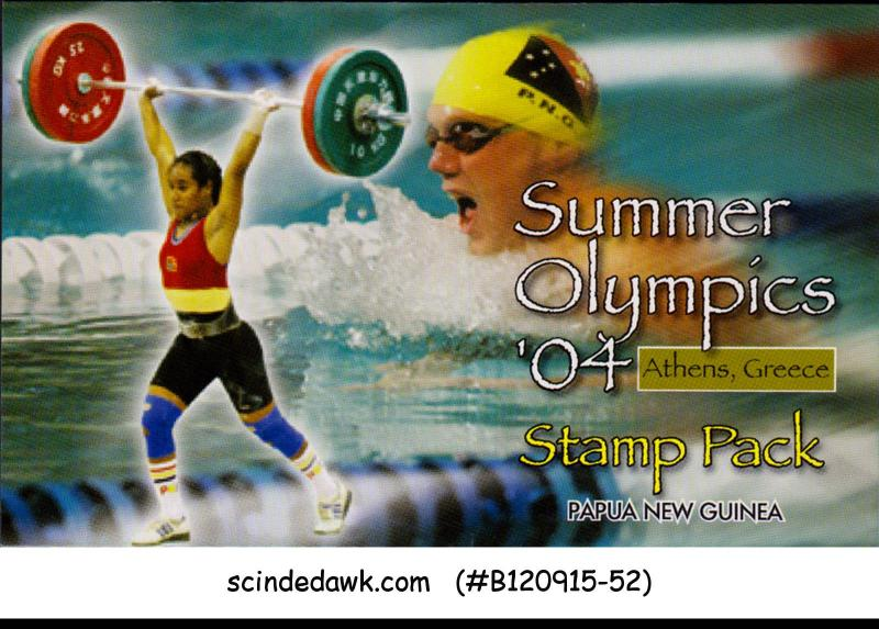 PAPUA NEW GUINEA - 2004 SUMMER OLYMPICS '04 - STAMP PACK (4-STAMPS MNH)