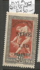 Syria French Occupation 1924 Olympics SC 135 MNG (8crq)