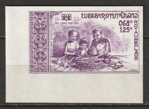 Laos 1972 Sc C87 air post imperf MNH**