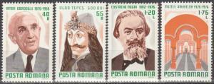 Romania #2613-6   MNH   (S7332)