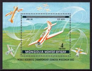 Mongolia C143 Airplane Souvenir Sheet MNH VF