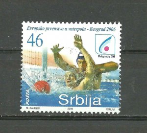 Serbia 2006 European waterpolo championship in Beograd  SET  MNH