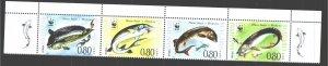 Bulgaria. 2004. 4678-81. Endangered fish. MNH.