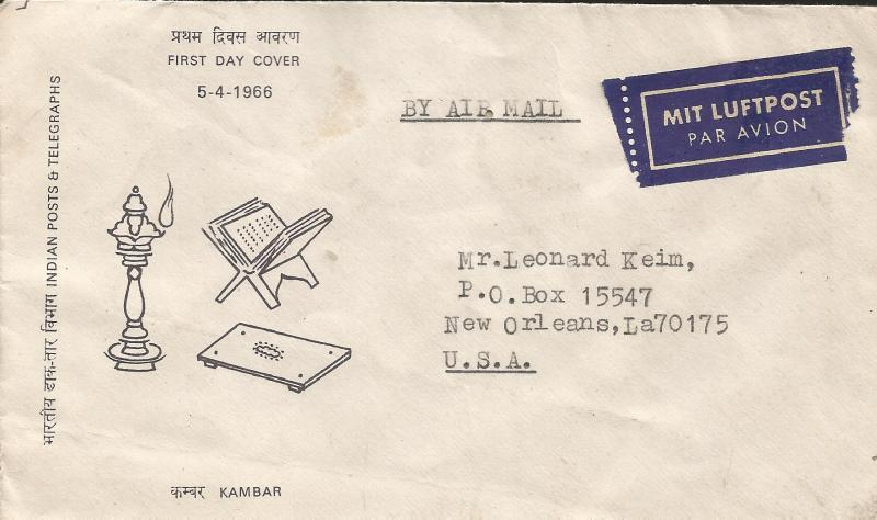 M) 1851, INDIA, AIR MAIL, A BOOK, FAMILY PLANNING, CIRCULATED COVER FROM INDIA T