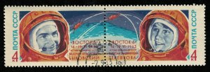 1963, Space, USSR, 4K (RT-1157)