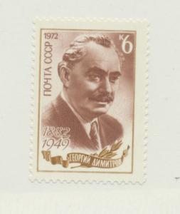 Russia Scott #3983, Mint Never Hinged MNH, George Dimitrov, Bulgarian Communi...