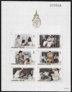 Thailand #1493a MNH IMP. Sheet - Queen Sirikit 60th Birthday