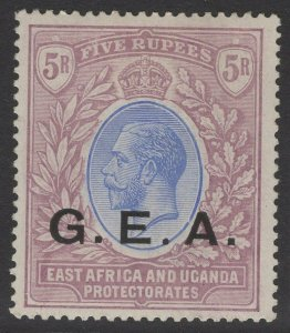 TANGANYIKA SG59 1917 5r BLUE & DULL PURPLE MTD MINT