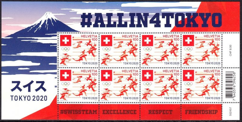 SWITZERLAND 2021 TOKYO OLYMPICS JEUX OLYMPIQUES OLYMPISCHE SHEET [#2106SH]