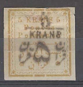 COLLECTION LOT # 3711 IRAN #308 UNG 1902 CV+$200