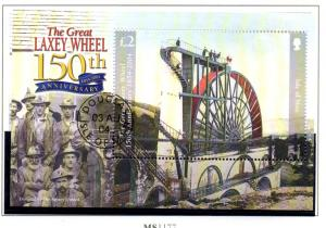 Isle of Man  Sc 1062 2004 Laxey Wheel stamp sheet used